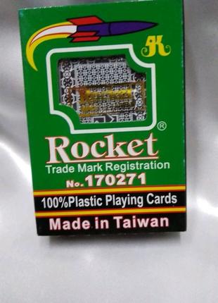 Карты игральные пластиковые «Rocket»