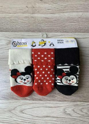 Детские махровые носочки для девочки набор из 3 пар турецкой ф...