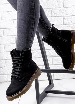 Удобные женские черные деми ботинки на шнурках