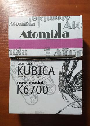 Скрытая петля KOBLENZ KUBICA, Atomika