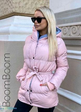 Женская куртка с поясом.