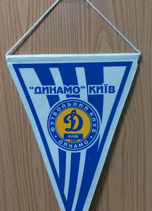 Вымпел Динамо Киев