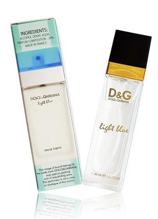 Духи Dolce & Gabbana Light Blue
