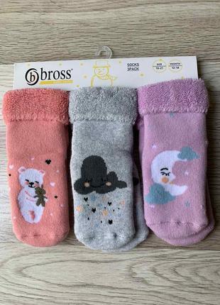 Детские махровые носочки на девочку набор из 3 пар турецкой фи...