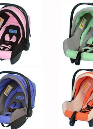 Детское автокресло 0-13 кг переноска, автолюлька, кресло групп...