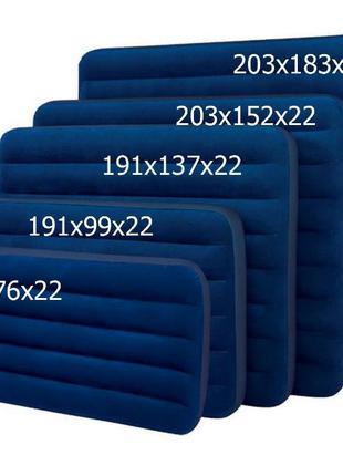 Надувной матрас интекс, бествей , intex, двуспальный, односпал...