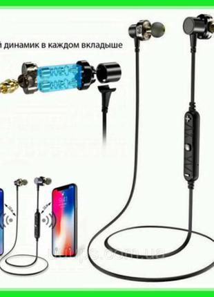 Беспроводные Bluetooth наушники Awei X660BL Чёрные Водонепрони...