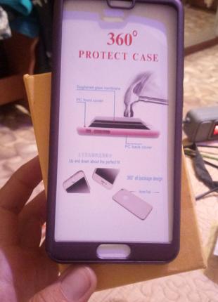Ударопрочный чехол для Huawei P20