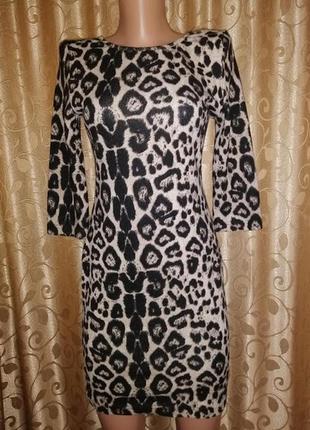 🌺👗🌺трикотажное леопардовое платье peacocks🔥🔥🔥