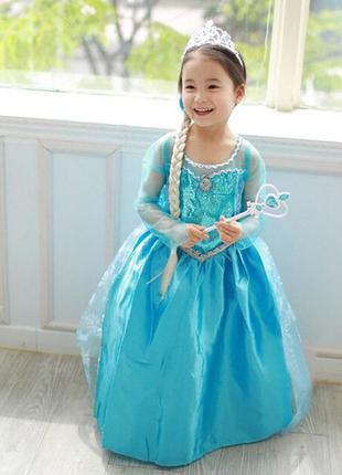 Карнавальное платье эльзы из м-ф холодное сердце