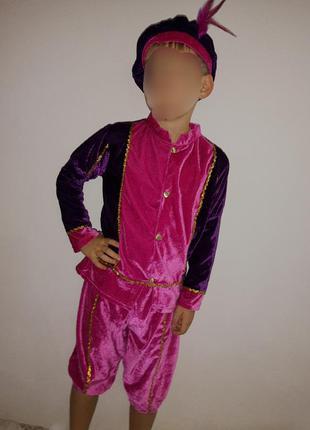 Карнавальный костюм детский принц паж