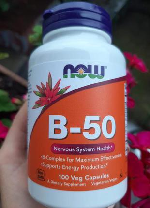 Комплекс витаминов группы В Now Foods B-50, 100 капсул