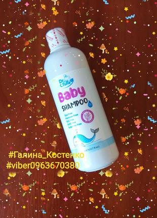 Детский шампунь Baby Dr.Tuna Farmasi