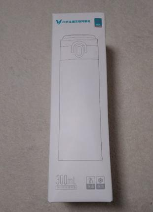 Термокружка (термос) Xiaomi Viomi 300 мл черная