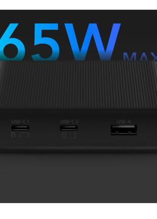 Зарядное устройство Xiaomi ZMI 65W. Зарядка ноутбука (HA932)