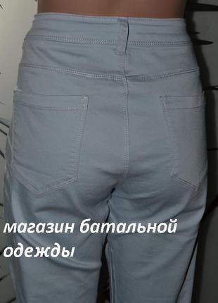 Брюки джинсы скинни