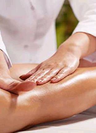 Якісний масаж.