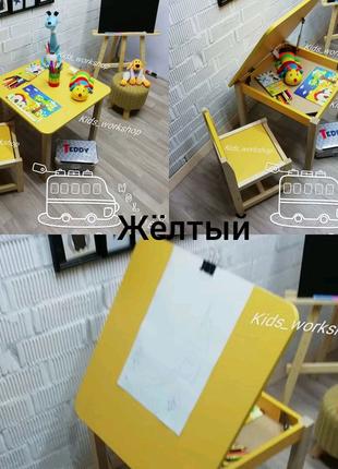 Набор детский стол и стул. Детский столик стульчик