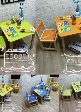 Детский столик с пеналом и стульчик