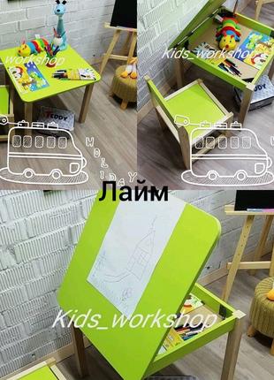 Набор детский стол и стул. Столик с пеналом и стульчик