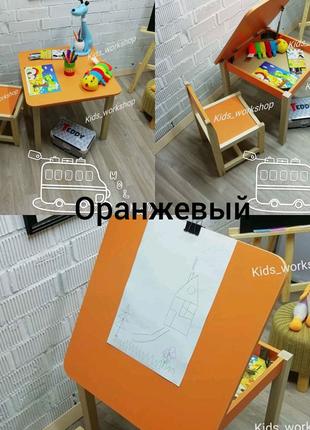 Комплект детский столик и стульчик