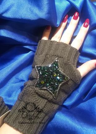 Вязаные митенки , перчатки, варежки с вышивкой Подарок девушке