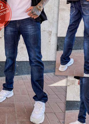 Джинсы мужские 42 размер рост 190
