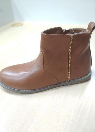 Демисезонные ботинки  kiabi