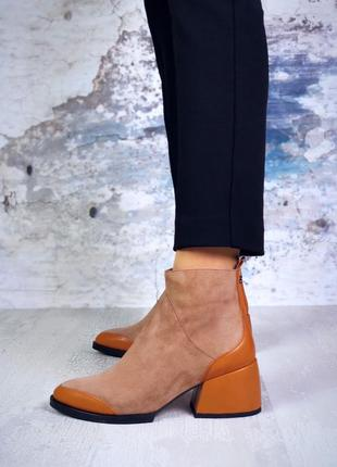 Замшевые осенние ботинки на небольшом каблуке с острым носком ...