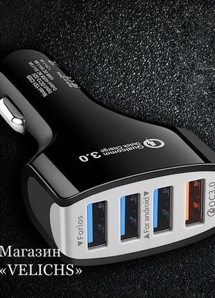 Автомобильный адаптер UKC 4 USB 7A QC 3.0 быстрая зарядка