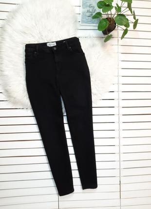Черные джинсы скинни высокая посадка батал new look p. xxl