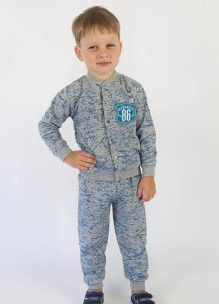 Детский костюм на кнопках