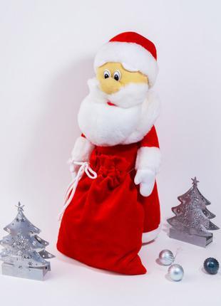 Мягкая игрушка Zolushka Дед Мороз 43см красный ,синий