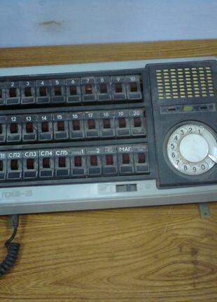 Установка оперативного телефонного зв'язку