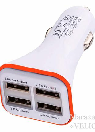 Автомобильное зарядное устройство КО-23 4 USB