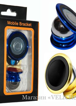 Магнитный держатель Mobile Bracket для смартфона