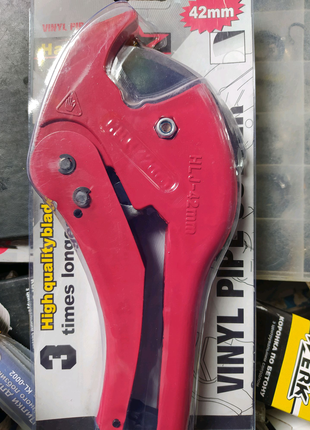 Ножницы для труб труборез