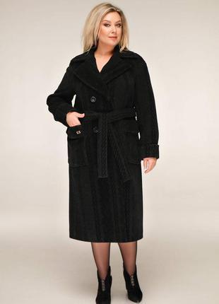 Пальто демисезонное шерстяное на подкладке