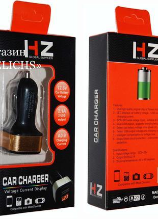 Автомобильный адаптер 2 USB с вольтметром и амперметром