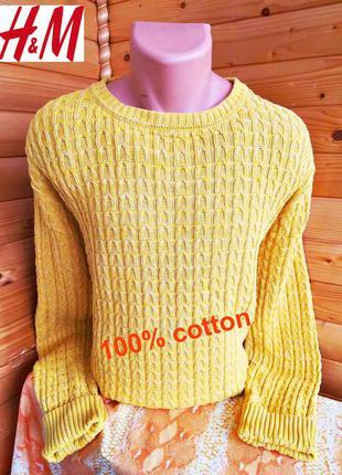 Базовый  хлопковый  свитер с круглым  вырезом известного шведс...