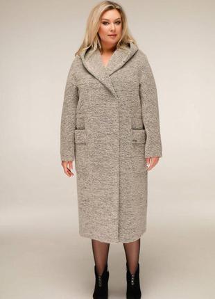 Пальто демисезонное шерстяное с капюшоном на подкладке