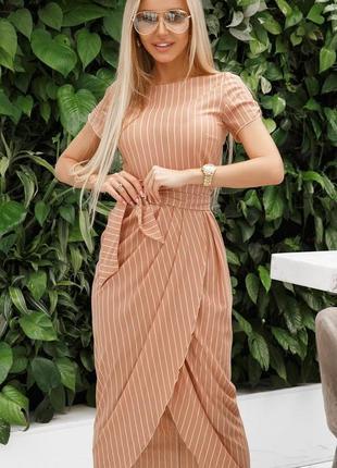Шикарное платье в полоску хлопок