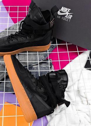 Nike special field air force 1 black/beige