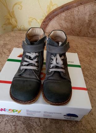 Продам детские осенние ортопедические ботинки