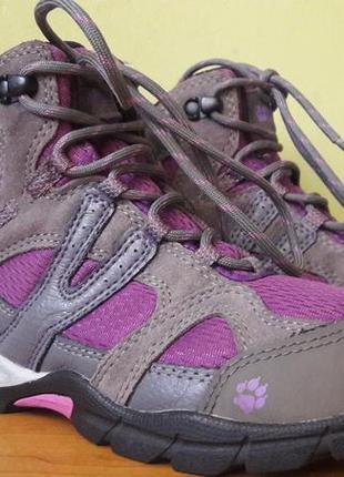 Детские ботинки jack wolfskin.