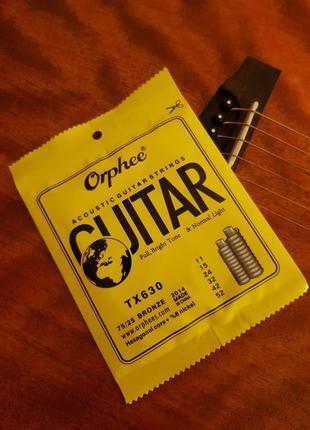 Струны Orphee для акустической гитары