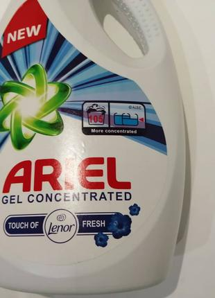 Гель для стирки Ariel 5775 мл