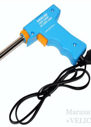 Паяльник пистолет ускоренного нагрева 20 - 200 W