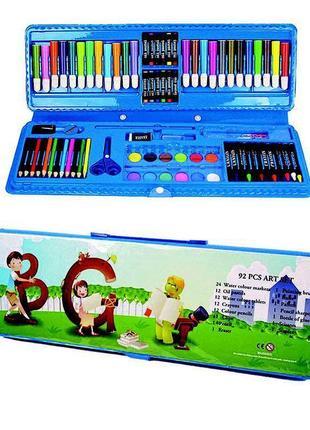 Детский подарочный набор для рисования 92 предмета