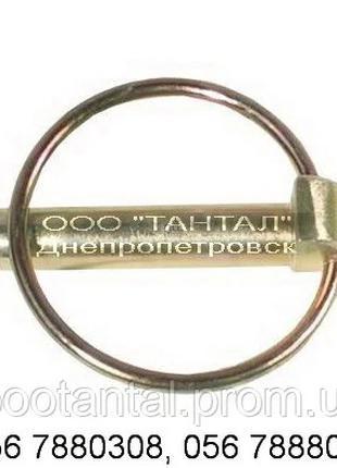 Шплинт с кольцом пружинный оцинкованный от Ø4,5 до Ø10, DIN 11023
